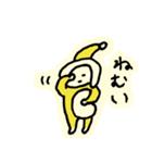 domiスタンプきほんのほ(個別スタンプ:14)