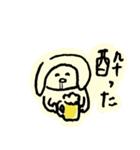 domiスタンプきほんのほ(個別スタンプ:15)