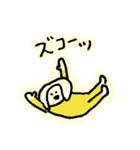domiスタンプきほんのほ(個別スタンプ:16)