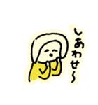 domiスタンプきほんのほ(個別スタンプ:17)