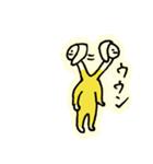 domiスタンプきほんのほ(個別スタンプ:18)