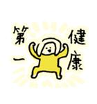 domiスタンプきほんのほ(個別スタンプ:19)