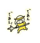 domiスタンプきほんのほ(個別スタンプ:21)