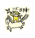 domiスタンプきほんのほ(個別スタンプ:22)
