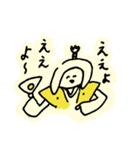 domiスタンプきほんのほ(個別スタンプ:26)