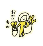 domiスタンプきほんのほ(個別スタンプ:27)