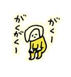 domiスタンプきほんのほ(個別スタンプ:28)