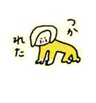 domiスタンプきほんのほ(個別スタンプ:29)
