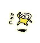 domiスタンプきほんのほ(個別スタンプ:30)