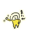 domiスタンプきほんのほ(個別スタンプ:31)