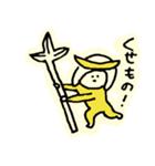 domiスタンプきほんのほ(個別スタンプ:33)
