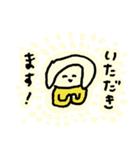 domiスタンプきほんのほ(個別スタンプ:34)