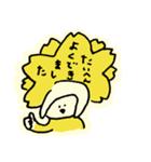 domiスタンプきほんのほ(個別スタンプ:35)