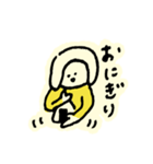 domiスタンプきほんのほ(個別スタンプ:36)