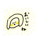 domiスタンプきほんのほ(個別スタンプ:37)