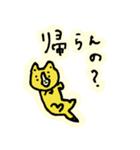 domiスタンプきほんのほ(個別スタンプ:39)