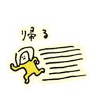 domiスタンプきほんのほ(個別スタンプ:40)