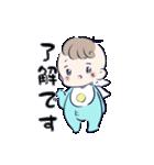 ふんわり♡赤ちゃんスタンプ(個別スタンプ:01)