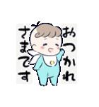 ふんわり♡赤ちゃんスタンプ(個別スタンプ:02)