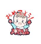 ふんわり♡赤ちゃんスタンプ(個別スタンプ:04)