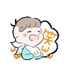 ふんわり♡赤ちゃんスタンプ(個別スタンプ:08)