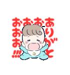ふんわり♡赤ちゃんスタンプ(個別スタンプ:13)
