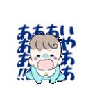 ふんわり♡赤ちゃんスタンプ(個別スタンプ:14)