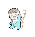 ふんわり♡赤ちゃんスタンプ(個別スタンプ:15)