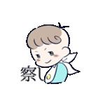ふんわり♡赤ちゃんスタンプ(個別スタンプ:30)