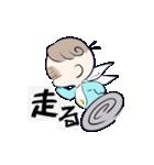 ふんわり♡赤ちゃんスタンプ(個別スタンプ:32)