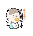 ふんわり♡赤ちゃんスタンプ(個別スタンプ:35)