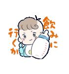 ふんわり♡赤ちゃんスタンプ(個別スタンプ:37)
