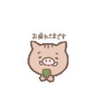 毎日使えるイノシシくん(個別スタンプ:03)