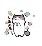 しあわせまふぃん(個別スタンプ:01)