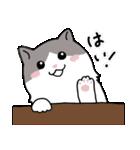 しあわせまふぃん(個別スタンプ:04)