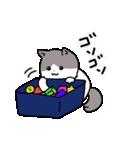 しあわせまふぃん(個別スタンプ:08)