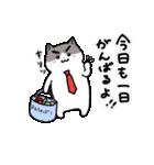 しあわせまふぃん(個別スタンプ:23)