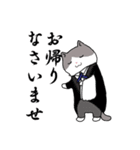 しあわせまふぃん(個別スタンプ:33)