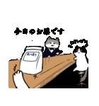 しあわせまふぃん(個別スタンプ:35)