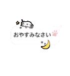しあわせまふぃん(個別スタンプ:40)