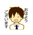 社畜男子3(個別スタンプ:02)