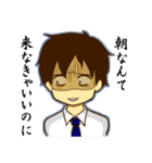 社畜男子3(個別スタンプ:03)