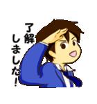 社畜男子3(個別スタンプ:04)