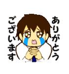 社畜男子3(個別スタンプ:05)