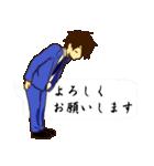 社畜男子3(個別スタンプ:07)