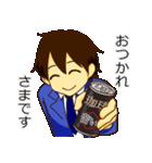 社畜男子3(個別スタンプ:08)