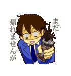 社畜男子3(個別スタンプ:09)