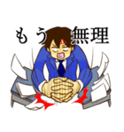 社畜男子3(個別スタンプ:21)
