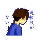 社畜男子3(個別スタンプ:22)