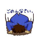 社畜男子3(個別スタンプ:24)